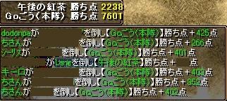 0229-4.jpg