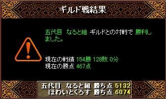 0618-2.jpg