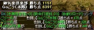 0701-6.jpg