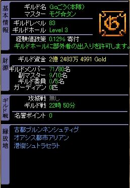 0704-1.jpg