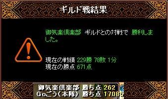 0718-3.jpg