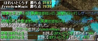 0719-6.jpg