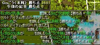 0722-3.jpg