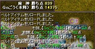 0730-2.jpg