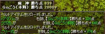 0730-3.jpg