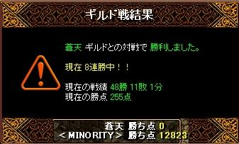 0827-2.jpg