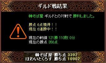 1112-1.jpg