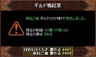 1114-2.jpg