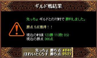 1121-2.jpg