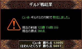 1129-2.jpg
