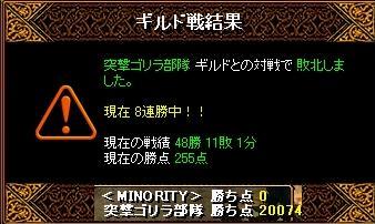 20070926-1.jpg