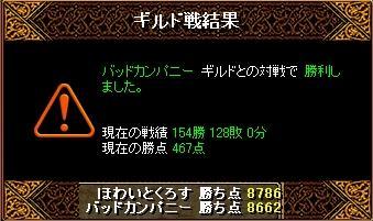 20070930-4.jpg