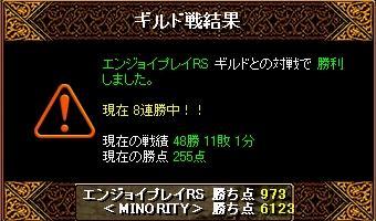 20071024-2.jpg