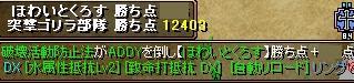 20071025-3.jpg
