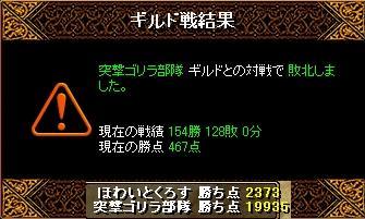 20071025-5.jpg