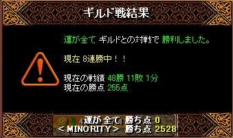 20071029-1.jpg