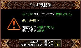 20071102-3.jpg
