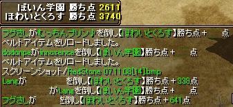 20071109-2.jpg