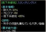 nekuro-4.jpg