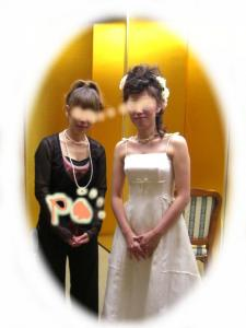 yumiy5.jpg