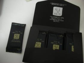 DSCN4611.jpg