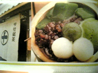 sachi1123.jpg