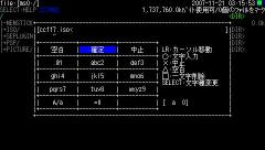 UMD backup04
