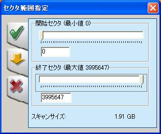 filerecovery03.jpg
