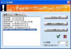 filerecovery04.jpg