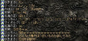 19-11-25-9.jpg