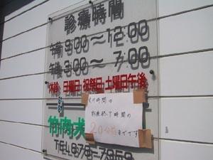 20060815123528.jpg