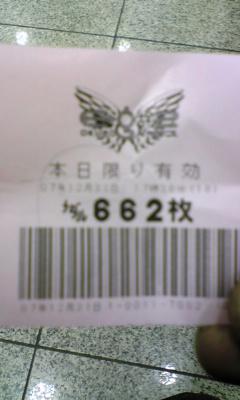 071231_173251.jpg
