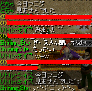 RedStone_07.12.14[02]