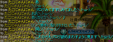 RedStone_07.12.15[03]