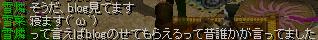 RedStone_07.12.16[04]