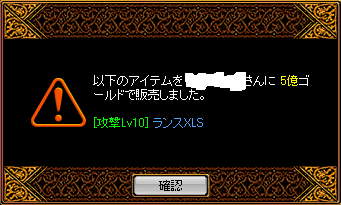RedStone 07.12.21[00]ランス