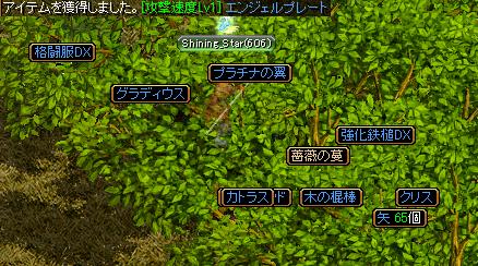 drop0103.png