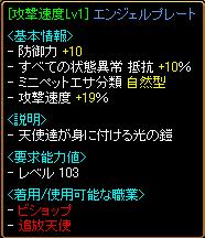 drop20103.png