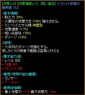 drop20105.png