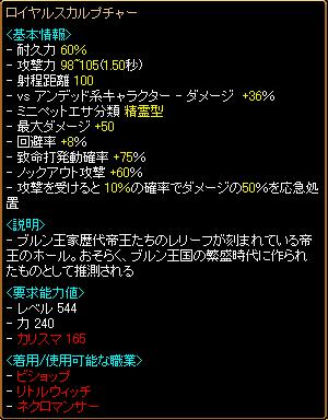 drop20106.png