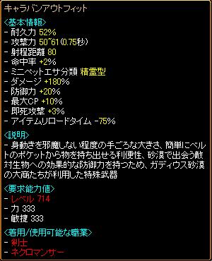 dxu1231.png