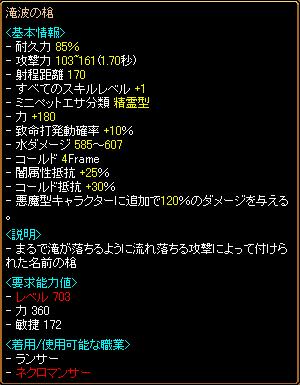 yari1231.png