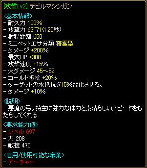 yumi1231.png