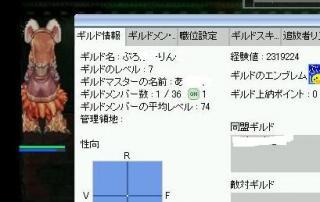 20071213_screenbaldur101.jpg