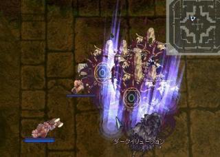 20071213_screenbaldur111.jpg
