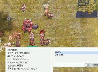 20071225_screenchaos052.jpg