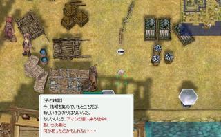 20071225_screenchaos061.jpg