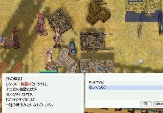 20071225_screenchaos086.jpg
