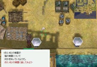 20071225_screenchaos135.jpg