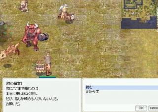 20071225_screenchaos157.jpg